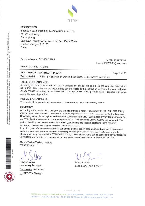 2018 suzhou huaxin re sh001 sertifikası